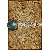 ковер Floare Floarecarpet 001 zebra 001 1149